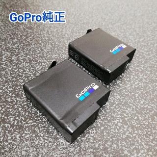 GoPro - 【GoPro純正】バッテリー2個セット✨