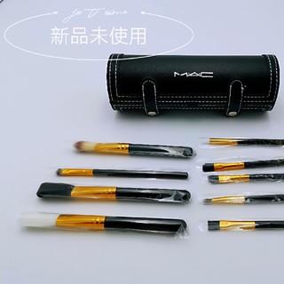 新品 MACレザーメイクブラシ9本セット