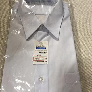 新品 男子スクールシャツ  半袖 サイズ 185A(シャツ)
