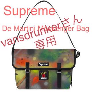 シュプリーム(Supreme)のシュプリーム Supreme De Martini Messenger Bag(メッセンジャーバッグ)