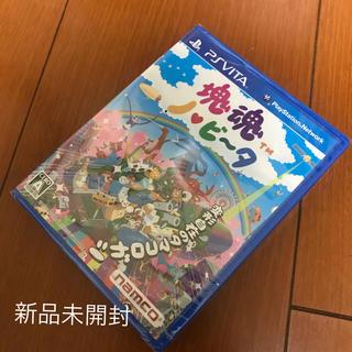 バンダイナムコエンターテインメント(BANDAI NAMCO Entertainment)の新品未開封 塊魂 ノ・ビ~タ Vita(携帯用ゲームソフト)