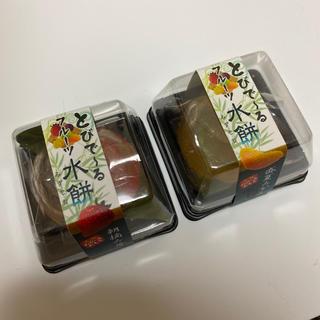 とびで〜るフルーツ水餅 2個セット