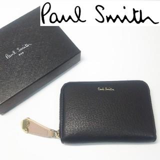 ポールスミス(Paul Smith)の【新品未使用】ポールスミス 小銭入れ&カードケース(コインケース)