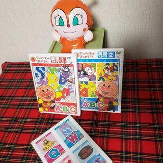 アンパンマン(アンパンマン)のアンパンマン DVD セット 英語 ABC (キッズ/ファミリー)