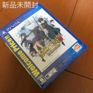 バンダイナムコエンターテインメント(BANDAI NAMCO Entertainment)のサモンナイト6 失われた境界たち(Welcome Price!!) Vita(携帯用ゲームソフト)