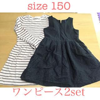 GAP &GU size 150 ワンピ 2set(ワンピース)