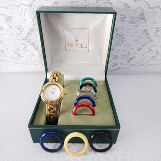 Gucci - GUCCI 腕時計 チェンジベゼル 稼働中 t229