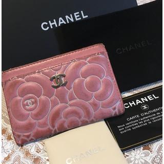シャネル(CHANEL)のシャネルカードケース(名刺入れ/定期入れ)