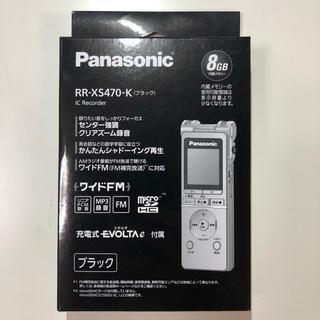 パナソニック(Panasonic)の新品未使用 ボイスレコーダー Panasonic RR-XS470-K(その他)