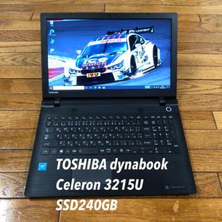 東芝 - TOSHIBA ノートパソコン Celeron 3215U SSD240GB