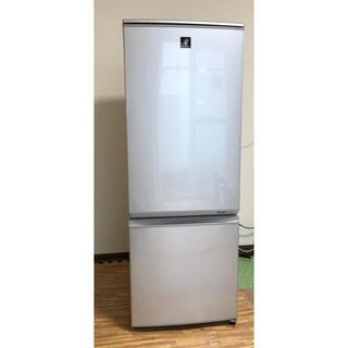 SHARP - SHARP 2ドア プラズマクラスター冷蔵庫 167L