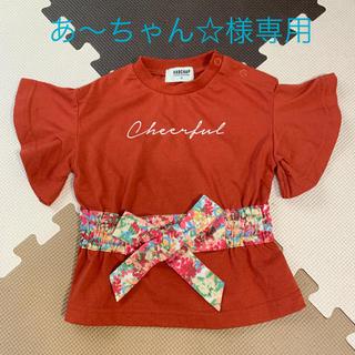 ブランシェス(Branshes)の【あ〜ちゃん☆様専用】ベルト付きフリル袖トップス(Tシャツ)