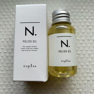 NAPUR - N.ポリッシュオイル30ml