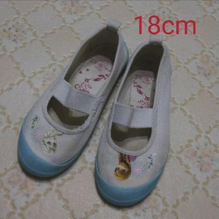 アナと雪の女王 - 上履き アナと雪の女王 上靴 水色