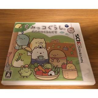 任天堂 - すみっコぐらし むらをつくるんです 3DS