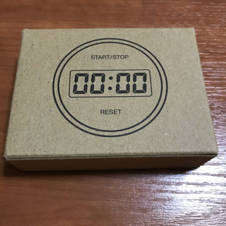 ムジルシリョウヒン(MUJI (無印良品))のダイアル式キッチンタイマー 無印良品(収納/キッチン雑貨)