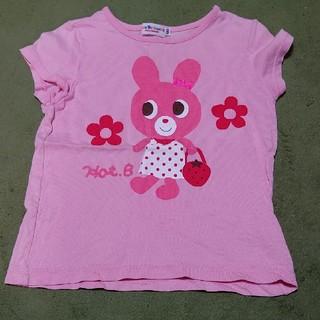 mikihouse - ミキハウス うさこ Tシャツ 100