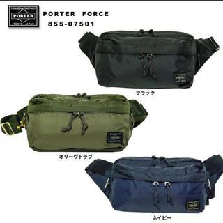 PORTER - PORTER ポーター フォース2wayボディバッグ ショルダーバッグ カーキ