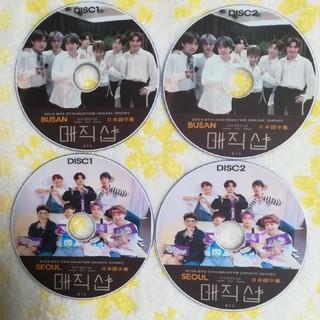 防弾少年団(BTS) - BTS✨Magic Shop ソウル & プサン💕DVD4枚セット