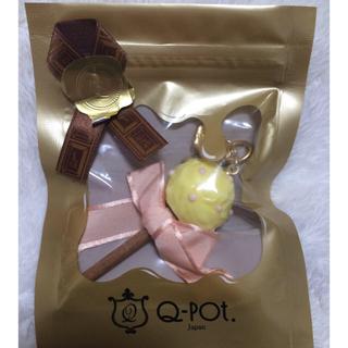 キューポット(Q-pot.)のQ-podキャンディーチャーム(その他)
