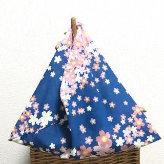 【ハンドメイド】あずま袋 桜柄 ブルー系(あづま袋・吾妻袋)