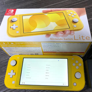 Nintendo Switch - Nintendo Switch Lite イエロー 本体