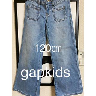 ギャップキッズ(GAP Kids)のブーツカットデニム 120(パンツ/スパッツ)