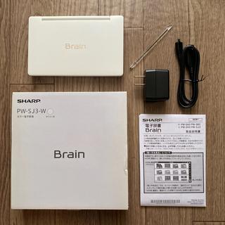 SHARP - ★美品★ SHARP PW-SJ3-W 電子辞書 Brain 中学生モデル