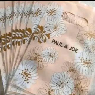 ポールアンドジョー(PAUL & JOE)のPaul & JOE ポールアンドジョー/ショッパー8枚♡(ショップ袋)