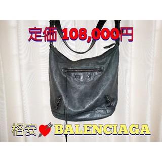 バレンシアガ(Balenciaga)の★バレンシアガ★BALENCIAGA★ザメンズデイ★レザーバッグ★(ショルダーバッグ)