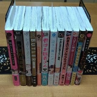 BL/2冊 800円