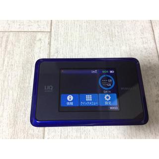 NEC - Wimax 2+ モバイルルーター