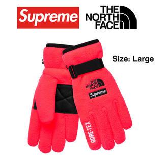 シュプリーム(Supreme)のSS20/Supreme x TNF RTG Fleece Glove(手袋)
