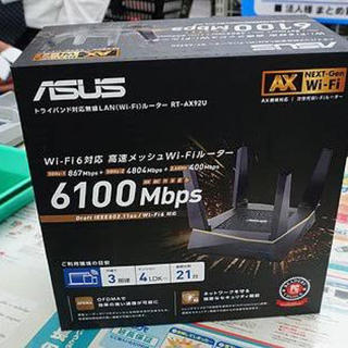 ASUS - ハイエンドルーター ASUS RT-AX92U ほぼ未使用品