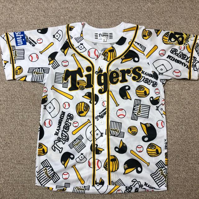 MIZUNO(ミズノ)の実津季様専用 阪神タイガース ファンクラブ限定 KIDSユニフォーム スポーツ/アウトドアの野球(応援グッズ)の商品写真