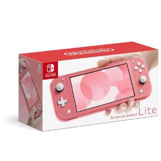 Nintendo Switch - 任天堂 スイッチライト ピンク コーラル 本体 Switch Lite