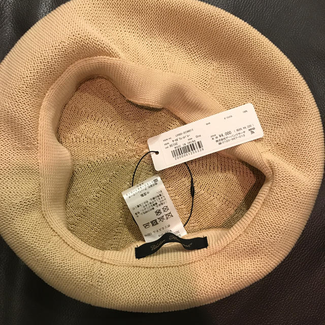 URBAN RESEARCH(アーバンリサーチ)の【タグ付き】アーバンリサーチURBAN RESEARCHサーモボリュームベレー レディースの帽子(ハンチング/ベレー帽)の商品写真