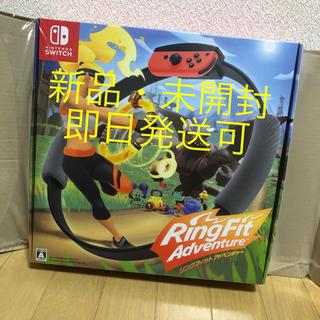 ニンテンドースイッチ(Nintendo Switch)のリングフィットアドベンチャー ニンテンドースイッチ NintendoSwitch(家庭用ゲームソフト)