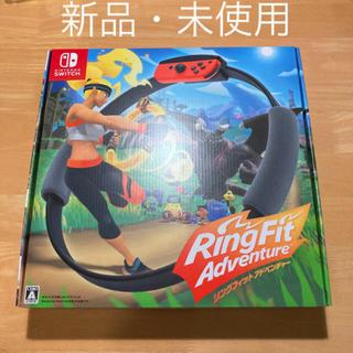 ニンテンドースイッチ(Nintendo Switch)の【新品】任天堂 スイッチ Switch リングフィット アドベンチャー(家庭用ゲームソフト)