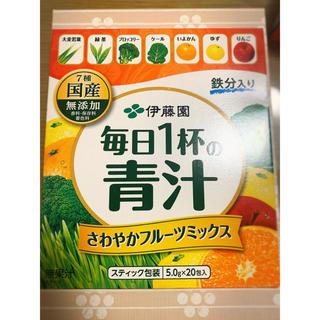 伊藤園 - 伊藤園 毎日1杯の青汁 さわやかフルーツミックス 鉄分入り 20包