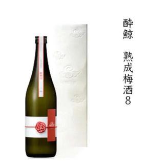 酔鯨 熟成梅酒8(リキュール/果実酒)