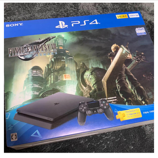 SONY - FINAL FANTASY VII REMAKE Pack 500GB
