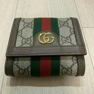 グッチ(Gucci)のGUCCI 折りたたみ財布(折り財布)