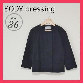 プロポーションボディドレッシング(PROPORTION BODY DRESSING)のボディドレッシング Body Dressing ジャケット 36 ブラック 黒(ノーカラージャケット)