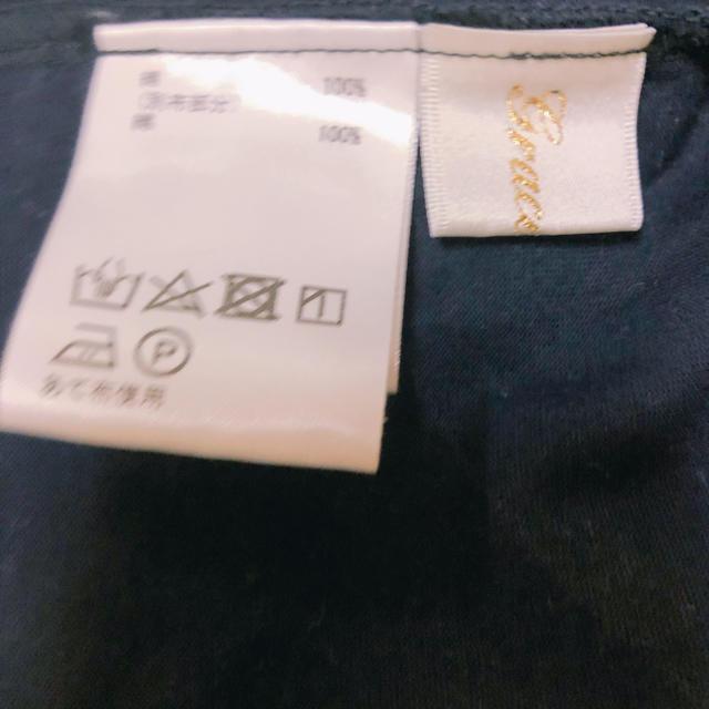 GRACE CONTINENTAL(グレースコンチネンタル)の2020ss GRACE CONTINENTAL 天竺バルーンスリーブトップ レディースのトップス(カットソー(長袖/七分))の商品写真