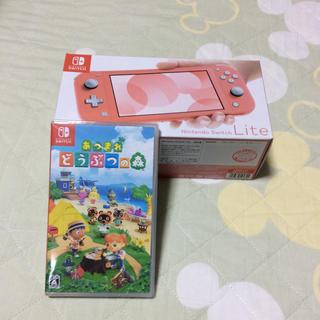 Nintendo Switch - 任天堂 スイッチライト コーラル どうぶつの森 セット 未開封新品