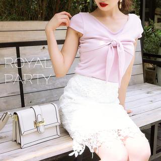 ロイヤルパーティー(ROYAL PARTY)のROYALPARTY♡セット リエンダ リゼクシー エイミー デイライル ザラ(ひざ丈ワンピース)