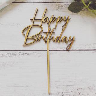 木製 ケーキトッパー 誕生日 ガーランド お祝い 1歳