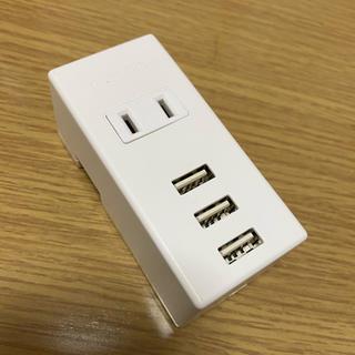 ELECOM - USB+ACタップ