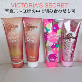 ヴィクトリアズシークレット(Victoria's Secret)のほぼ未使用 VS①~②参照9点フレグランス ボディローション セット(ボディローション/ミルク)